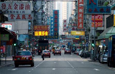 Mini 3 Di Hongkong 10 negara bebas visa untuk wni selain di asean cermati