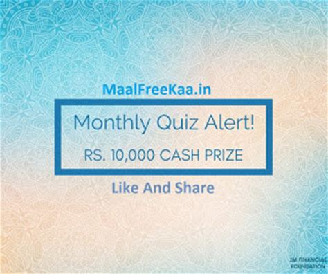 Win Money Online Quiz - monthly quiz contest 6 win cash prize free sles daily free giveaways lucky