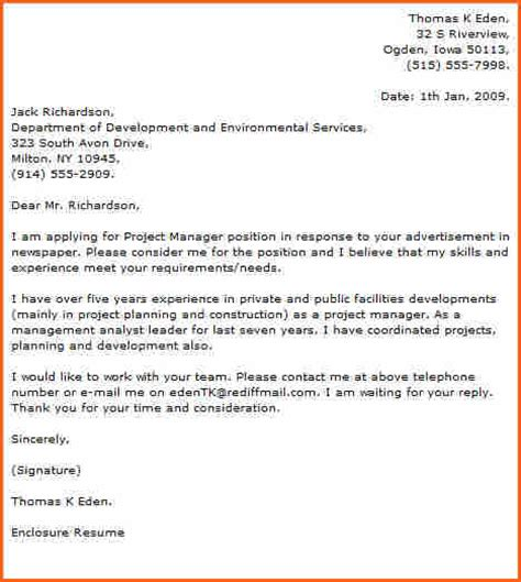 cover letter for a project manager position sle of cover letter for project officer position