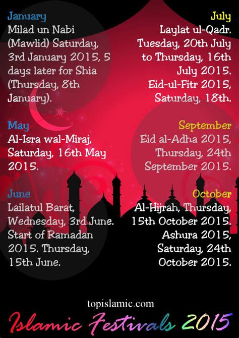 islamic festivals 2015 ramadan eid dates 2015