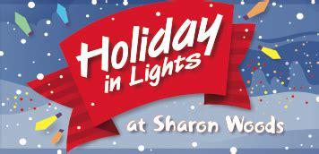 sharonville holiday in lights cincinnati holiday light displays