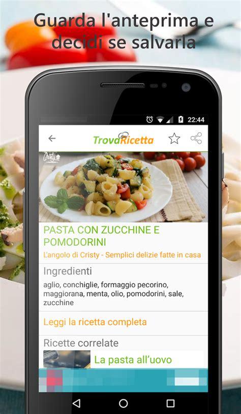 siti di cucina e ricette le ricette pubblicate dai migliori siti di cucina con l
