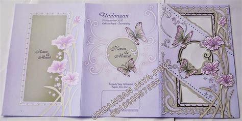 Undangan Pernikahan Kartu Undangan E 88125 e 88125 desain undangan pernikahan undangan pernikahan