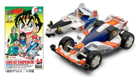 Tamiya Mini 4wd Great Emperor tamiya 94669 dash 001 great emperor special kit limited