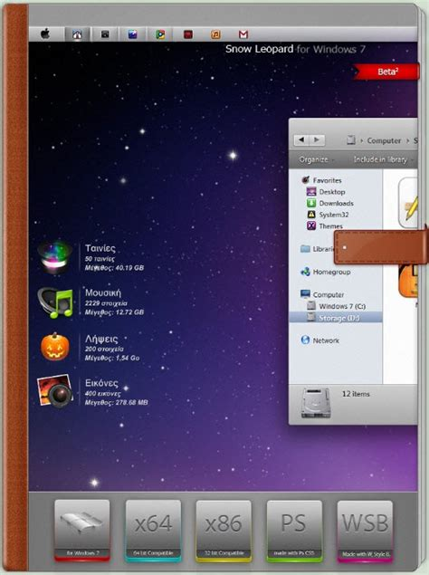 download themes for windows 7 mac download mac theme for windows 7 snow leopard theme for