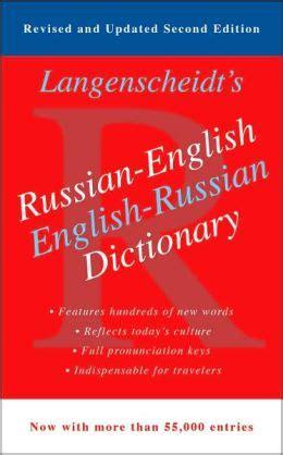 uzbek translation russian english russian dictionary english russian russian english medical dictionary