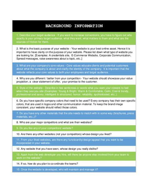 background questionnaire sle website development questionnaire