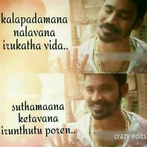 film love happy 82 best images about tamil quotes on pinterest king
