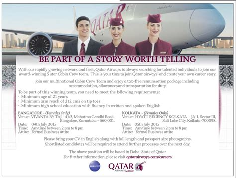 jp india recruitment walk in for cabin crew in qatar airways