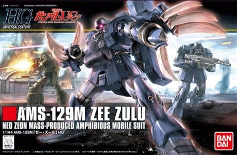 Gundam Hg 1144 Zee Zulu Daban Model hguc ゼー ズールの説明書 パッケージ 箱絵 と塗装完成見本画像公開 早耳ガンプラ情報局
