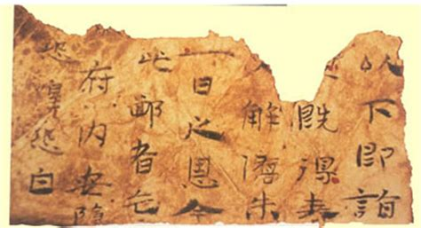 Ancient China Paper - inventions of ancient china