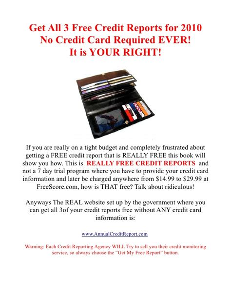 No Credit Card Needed Search Free Credit Reports No Credit Card Required