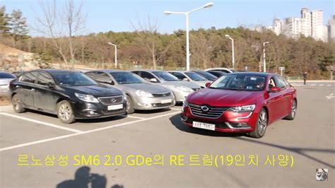 Renault Unveils Sm6 Talisman In Korea Gets 2 0