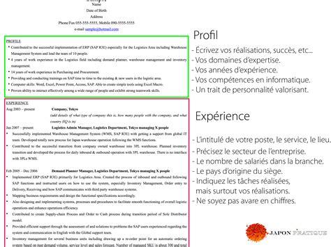 Modèle De Lettre Déménagement Entreprise Exemple Cv Anglais References Sle Resume