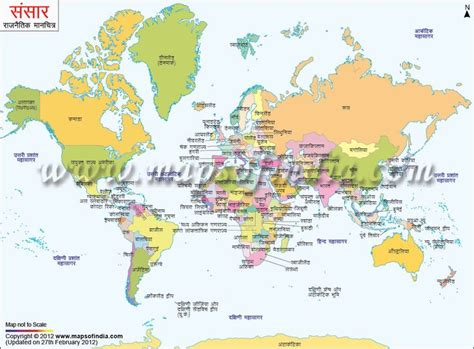 world map image in marathi large political map of world in world map