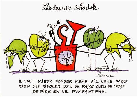 En Essayant Continuellement Shadoks by Les Shadoks Les Devises