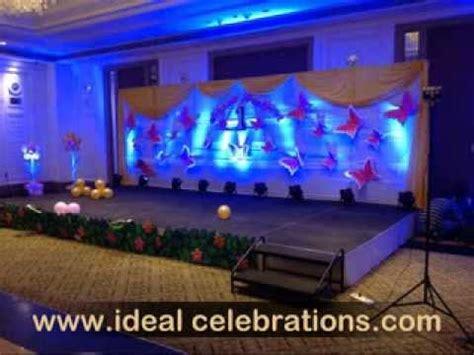 Ee  Birthday Ee   Stage De Ions Hyderabad Secunderabad Youtube
