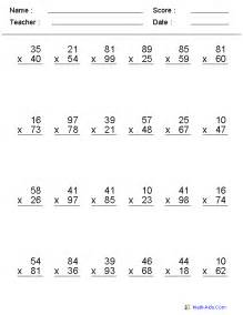 two digit multiplication worksheets with answer key