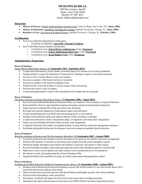 education experience resume