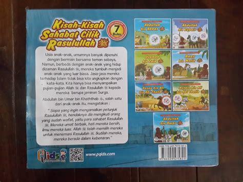 Buku Anak Islam Boardbook Seri Sahabat Rasulullah buku anak kisah kisah sahabat cilik rasulullah toko muslim title