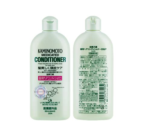 Kaminomoto Conditioner conditioner kaminomoto