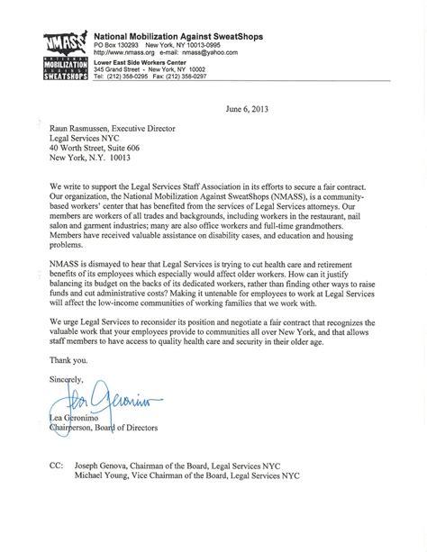 business letter salutation board of directors 2013 lsnyc strike services staff association uaw