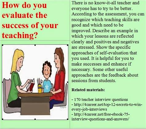 questions to ask in a teacher interview study com