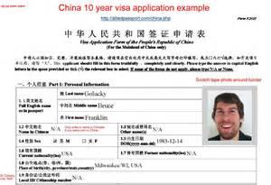 china visa application invitation letter sle how do i fill out a 10 year china visa application exle application included china 10