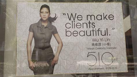 hair stylist peter wu taiwan nainai 510 hair salon