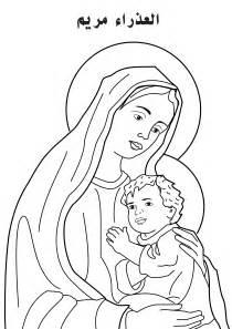 coloring pictures of mary mother of jesus free coloring