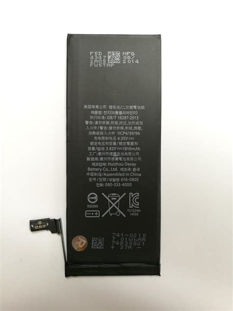 battery apple iphone 6 original h end 2 18 2018 5 15 pm