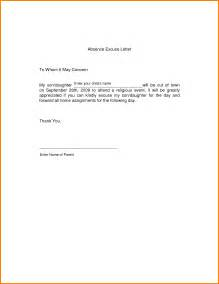 6 excuse letter for resume reference