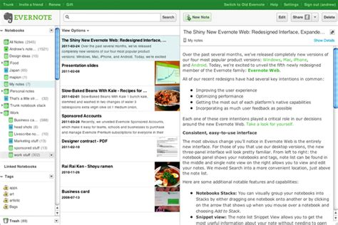 like evernote but better jquery how to build a interface like evernote one page