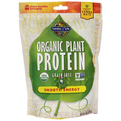 Garden Of Protein Review by Garden Of Organic Plant Protein Smooth Energy 9 Oz