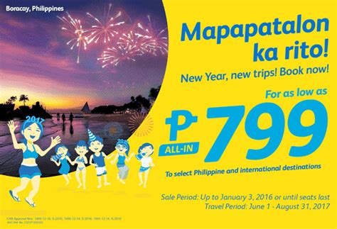 new year promo fare cebu pacific new year promo 2017 lowest and cheapest and