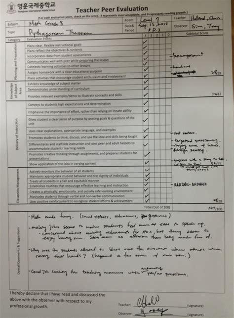 resume sample teacher resume performance assessments chris holland