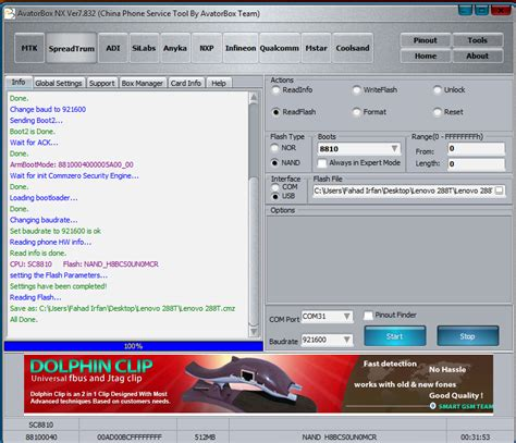 qmobile a2 lite pattern unlock software lenovo 288t google account removed by avator tool gsm forum