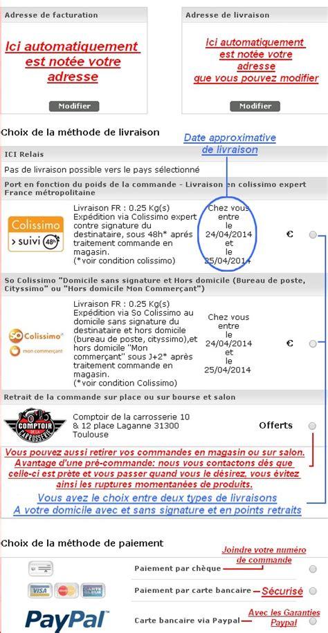www comptoir carrosserie fr assistance technique comptoir carrosserie fr profils