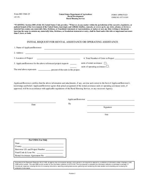 section 1001 of title 18 rental assistance sle form free download