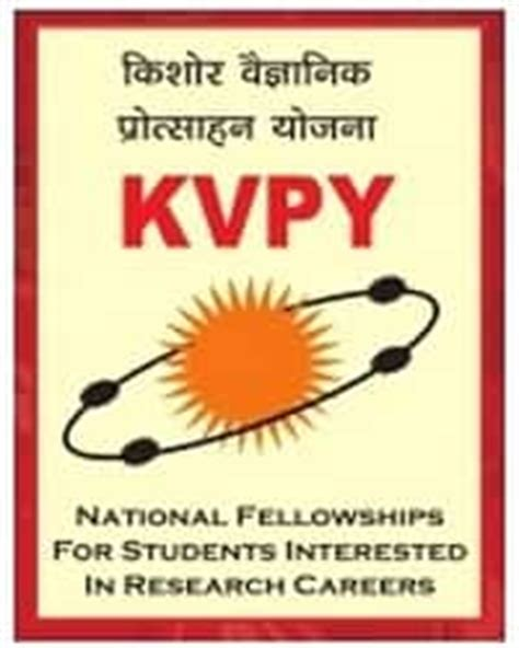 test pattern of kvpy kvpy 2018 eligibility exam pattern sle paper syllabus