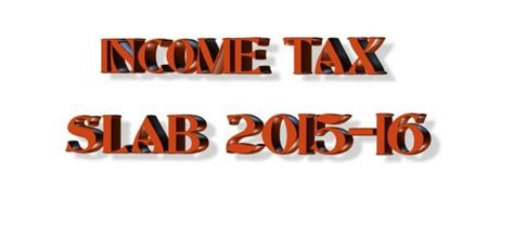 mat rate in india ay 2015 16 income tax slab for fy 2015 16 ay 2016 17 planmoneytax