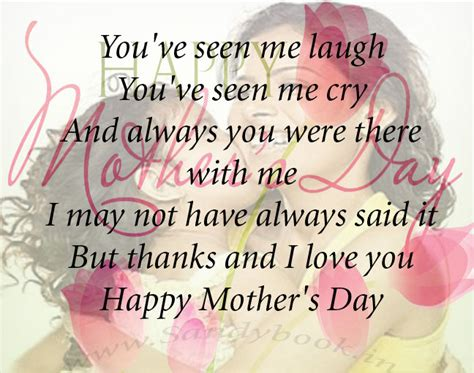 message for s day mothers day sms