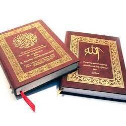 layout buku yasin buku yassin bukhory print