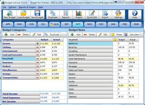 screenshot budget advisor home software architecture