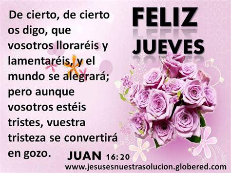 imagenes dios te bendiga feliz jueves dios te bendiga y te guarde feliz jueves