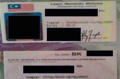 lilydamia lesen memandu tamat perbaharui ikut tarikh lahir