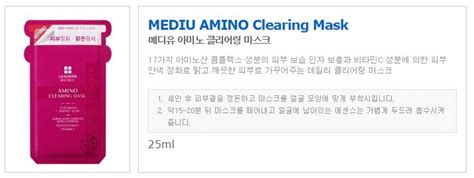 Leaders Insolutions Amino Mask Clearing leaders mediu amino clearing mask seoul next by you malaysia