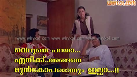 madras movie friends dialouge picture download poornima jayaram dialogue in madras girl