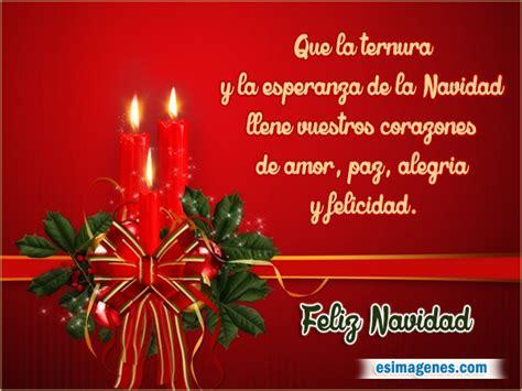 imagenes virtuales de navidad para facebook tarjetas navide 241 as para felicitar a tus amigos en navidad
