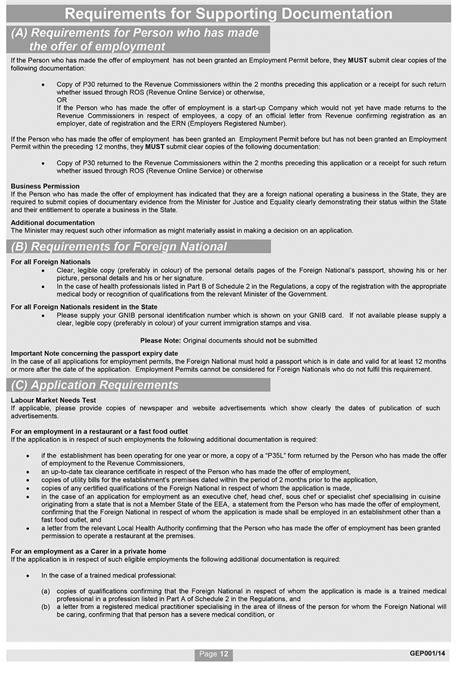 dd form 714 template eur 02003r2042 20120801 en all about aircraft website